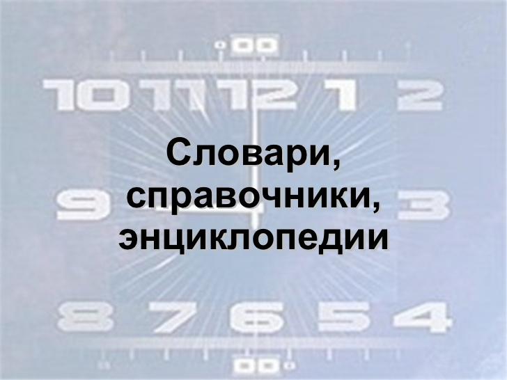 -1-728