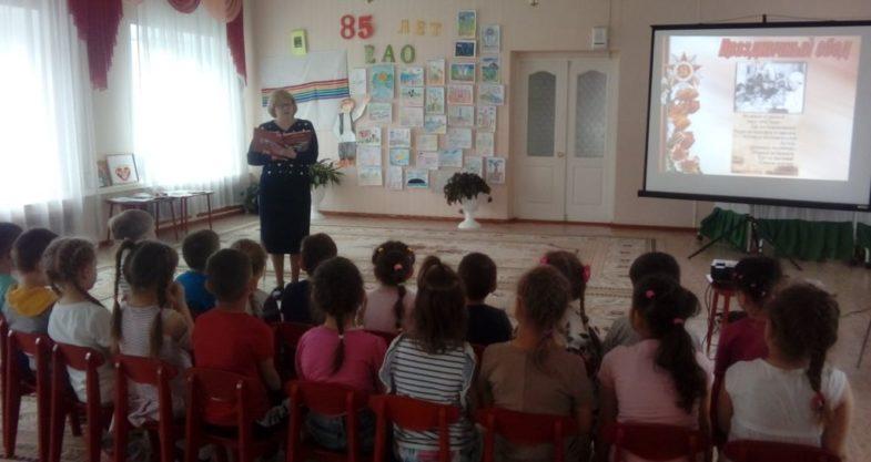 Центр детской и юношеской книги (Шолом-Алейхема, 81)