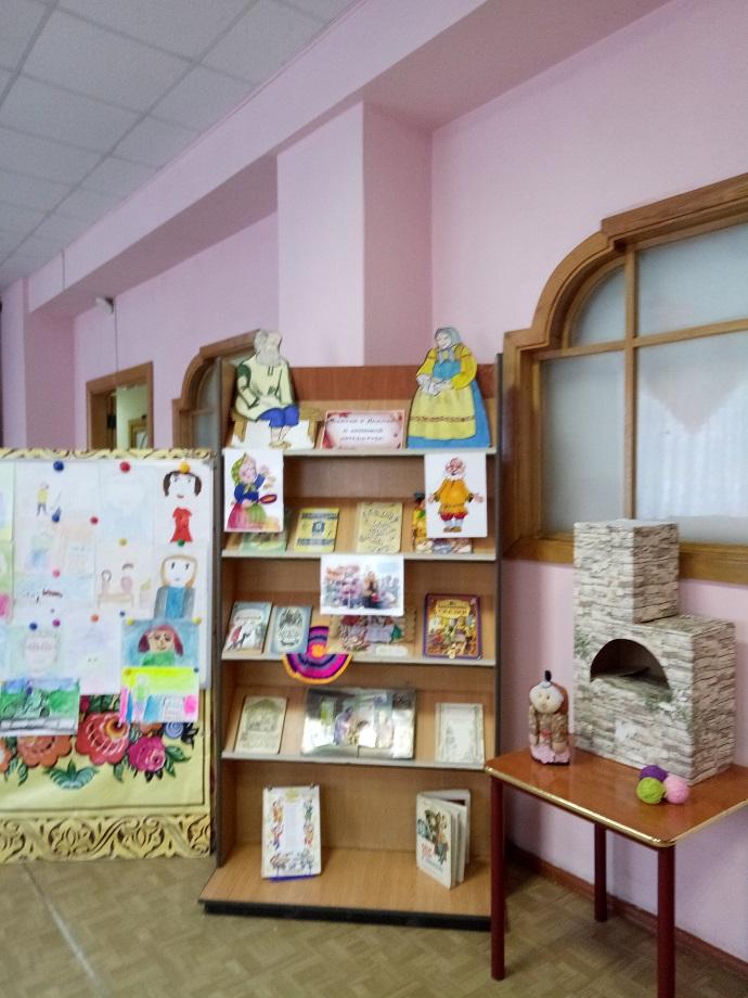 Оформление книжной выставки Бабули и дедули в любимой литературе