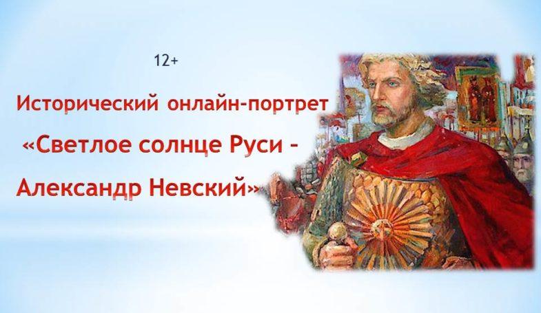 Заставка Невский