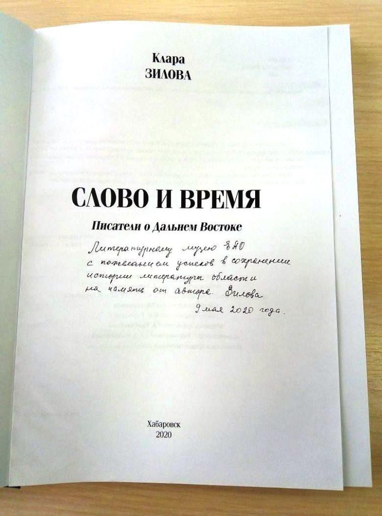 image[7]