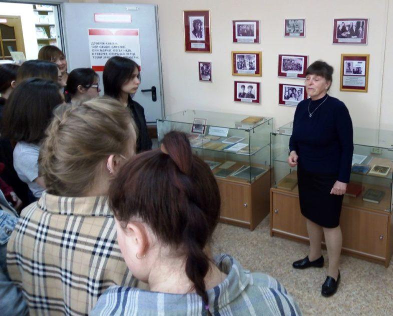 Экскурсию проводит Т.А. Сафарова